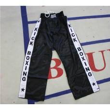 Blue Corner Sport , Kickboxing-housut. ERIKOISTARJOUS VAIN 29,50€/KPL (NORM 39,50€/KPL)
