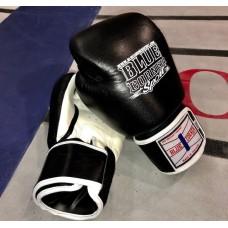 Blue Corner Sport- hanska. Vahvasta, aidosta nahasta käsintehdyt hanskat. Leveä tarrakiinnitys.
